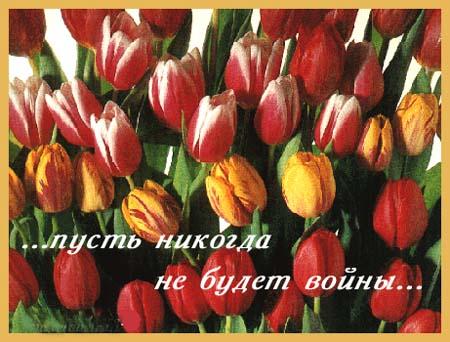 Скачать песню помнишь день когда весна